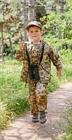 Костюм ArmyKids Лісохід MM14 Size 116-122
