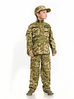 Костюм ArmyKids Кіборг MM14 Size 128-134