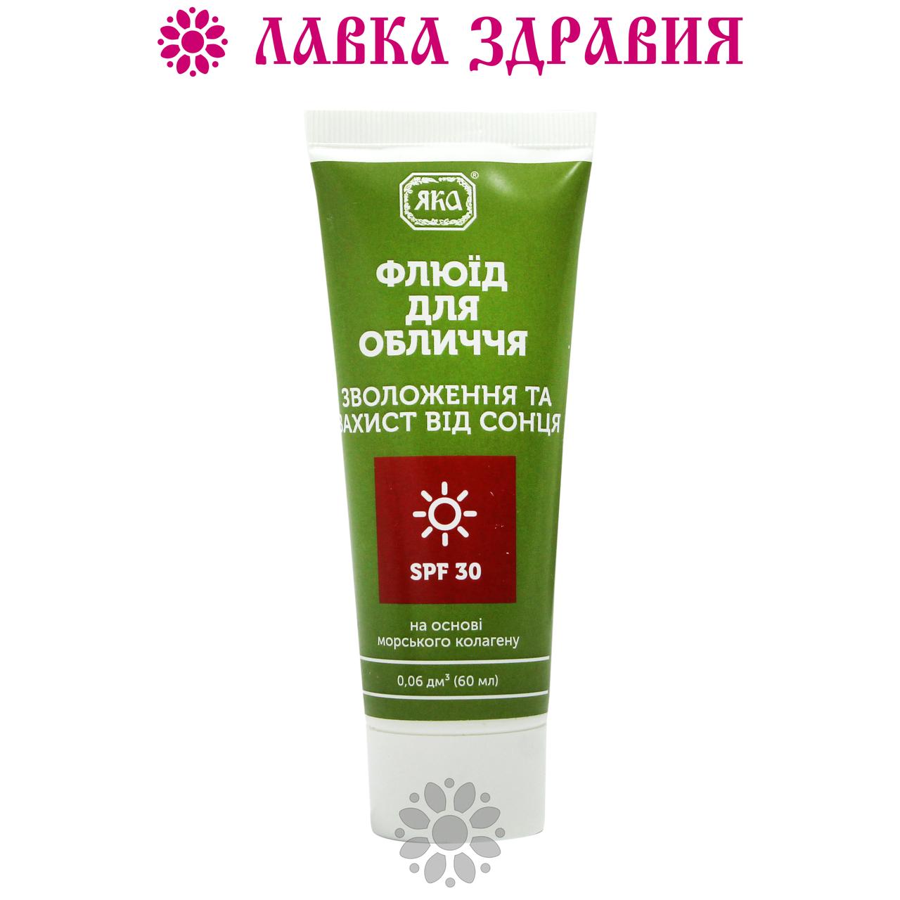 Флюид для лица Увлажнение и защита от солнца SPF-30, 60 мл, Яка