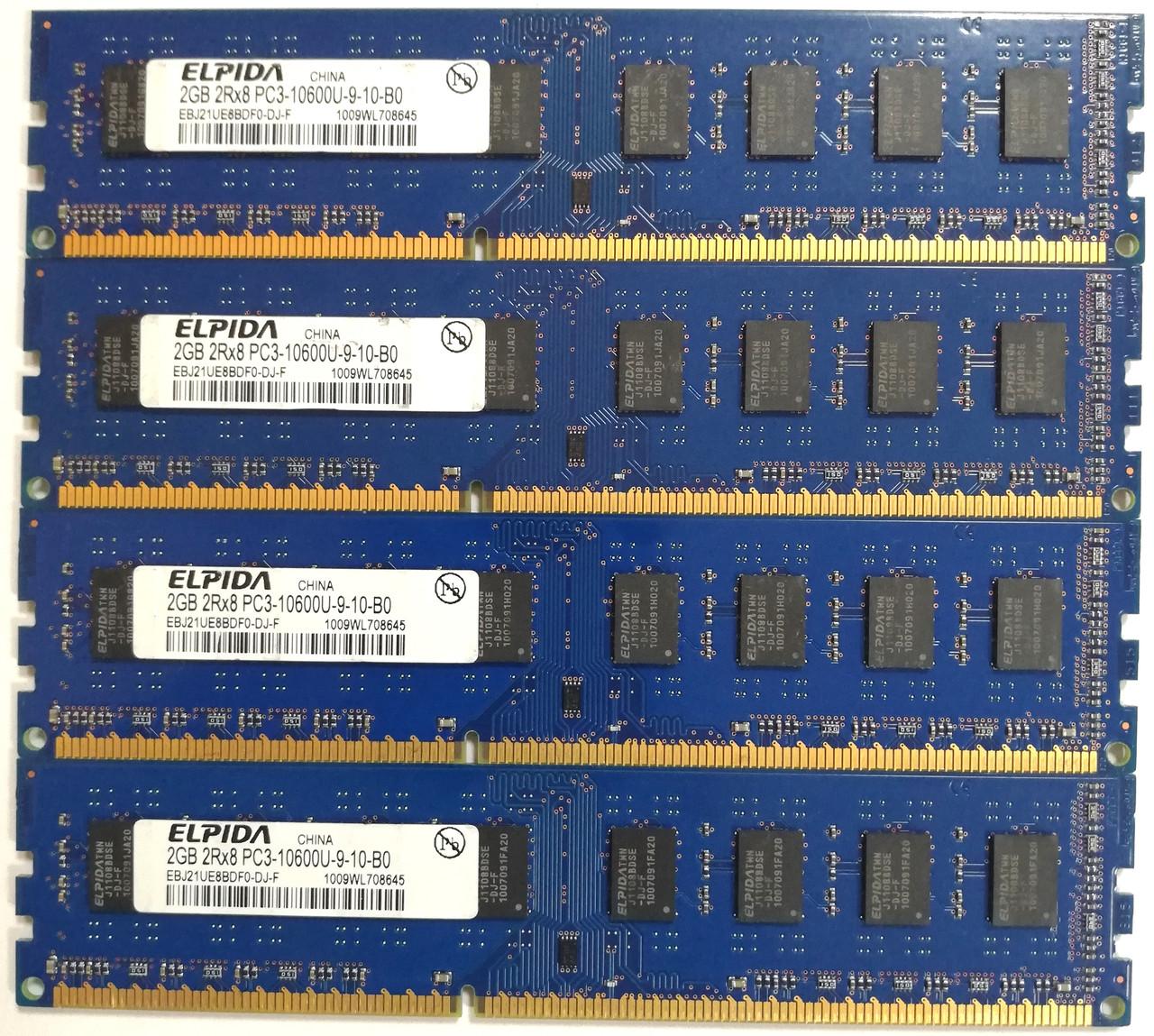 Комплект оперативной памяти Elpida DDR3 8Gb (4*2Gb) 1333MHz PC3-10600U CL9 (EBJ21UE8BDF0-DJ-F) Б/У
