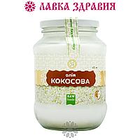 Кокосовое масло, 450 мл, Эколия