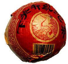 "Шэн(шен) пуэр от известного бренда ""Ся Гуань"" 100 грамм точа"
