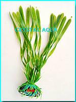 Растение Атман AP-026B, 20см