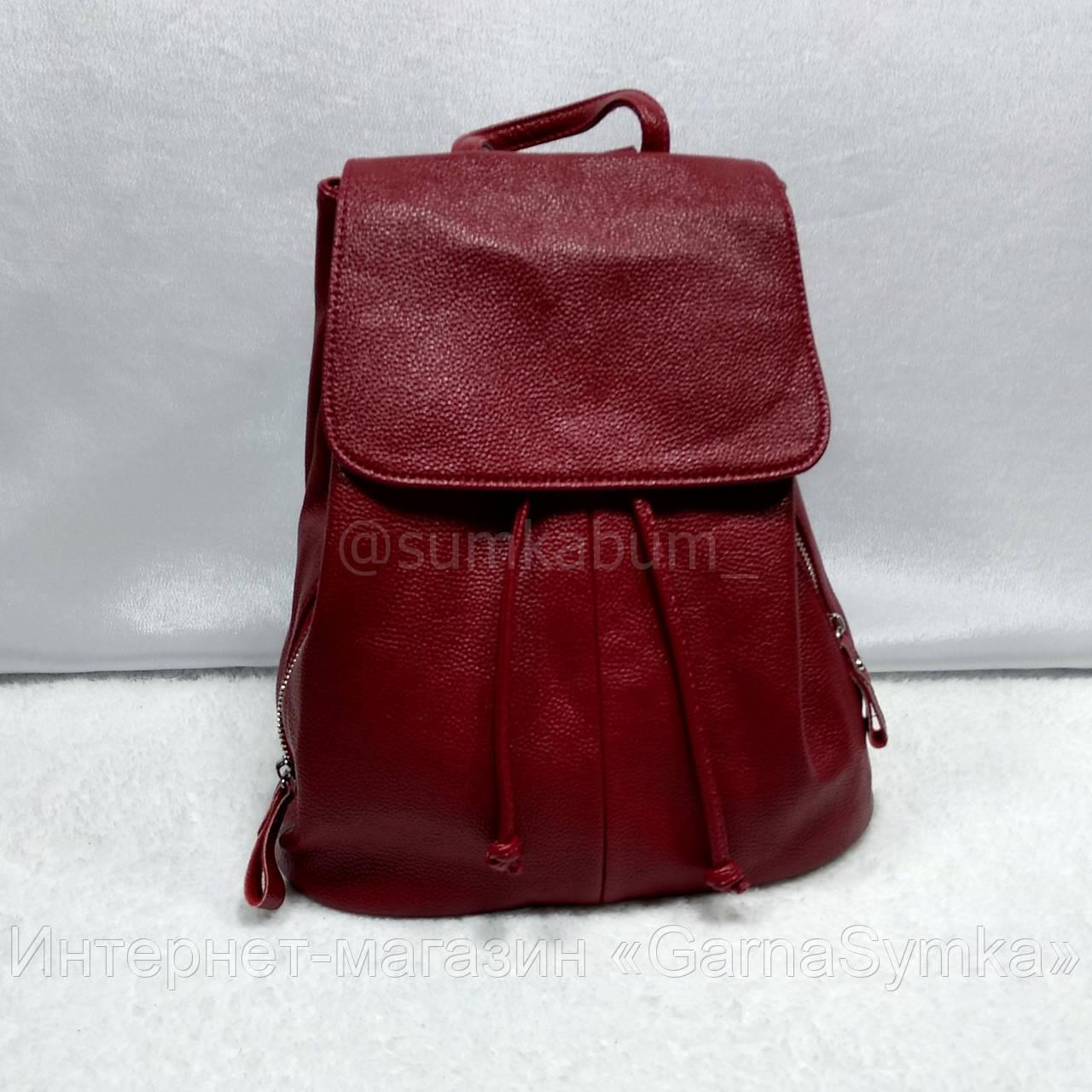 Модный и вместительный городской рюкзак в насыщенном красном цвете