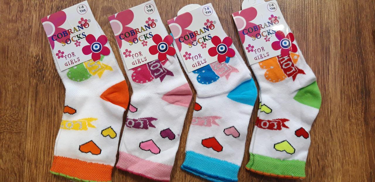 """Шкарпетки дитячі стрейч.сітка""""Cobrano socks"""" Туреччина"""
