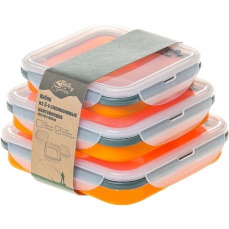 Набір з 3х силіконових контейнерів Tramp (400/700 / 1000ml) orange