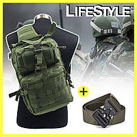 Городской Тактический Штурмовой Военный Рюкзак 20л + Подарок