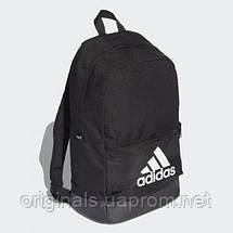 Рюкзак Adidas Classic Badge of Sport DT2628, фото 2