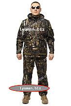 """Летний костюм-трансформер из мембранной ткани """"Бурый Медведь"""""""