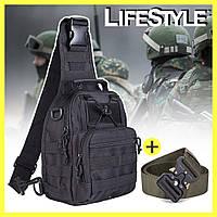 Новый Тактический Штурмовой Военный Рюкзак 10л Oxford 600D + Подарок!!! Тактический ремень