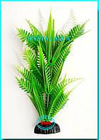 Растение Атман AP-096I, 20см
