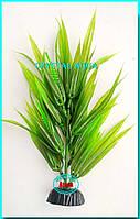 Растение Атман AP-100C, 20см