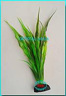 Растение Атман AP-053C, 20см
