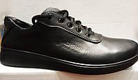 Кожаные туфли-кроссовки (мужские)
