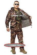 """Летний костюм-трансформер из мембранной ткани """"Осенний Лес"""""""