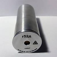 Гільза Pyrosoft Г52Д