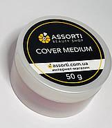 Камуфлирующий гель Cover Medium, 50 г, фото 3