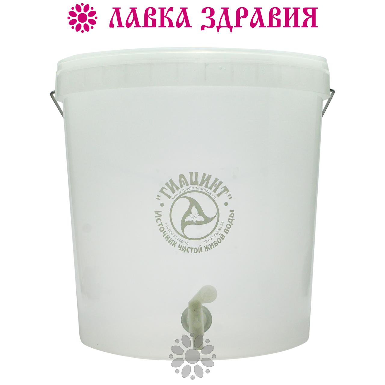 Емкость (ведро) для очищения воды с помощью коагулянта на 21 литр