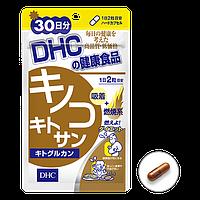 DHC Грибной хитозан - блокатор калорий 60 шт