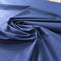 Бязь однотонная темно-синяя, ширина 160 см, фото 1