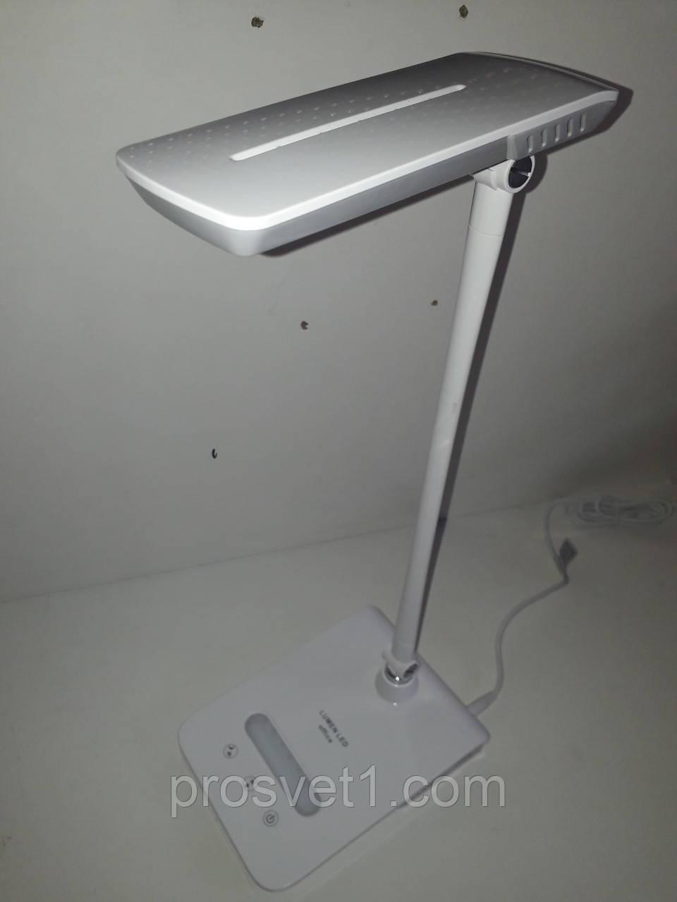 Настольная светодиодная лампа Lumen TL1079 белый