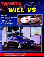 Toyota Will VS 2001-2004. Устройство, техническое обслуживание и ремонт