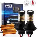 LED ЛЕД ДХО + повороти DRL ,дневние ходовие огни + поворот 2 в1 CAN BUS (нет ошибок) 1156 BA15S P21W 12V, фото 2