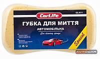 Губка CarLife CL-411 для мойки кузова автомобиля / размер: 220x120x60