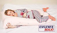 Подушка Для Беременных и Кормления Maxi Exclusive, Наволочка на выбор - в комплекте