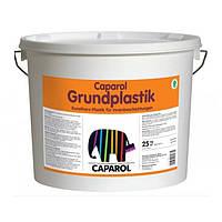 Grundplastik Дисперсионная пластичная масса для структурных покрытий и тонкой шпаклевки (25 кг)
