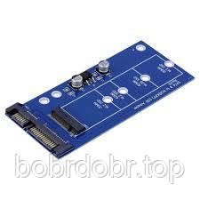 Переходник / адаптер M.2 -> SATA (SSD M2 / NGFF to SATA)