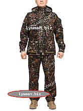 """Летний костюм-трансформер из мембранной ткани """"Тёмный Лес"""""""