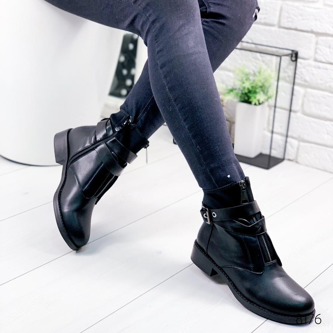 Ботинки женские Glo черные эко - кожа ))