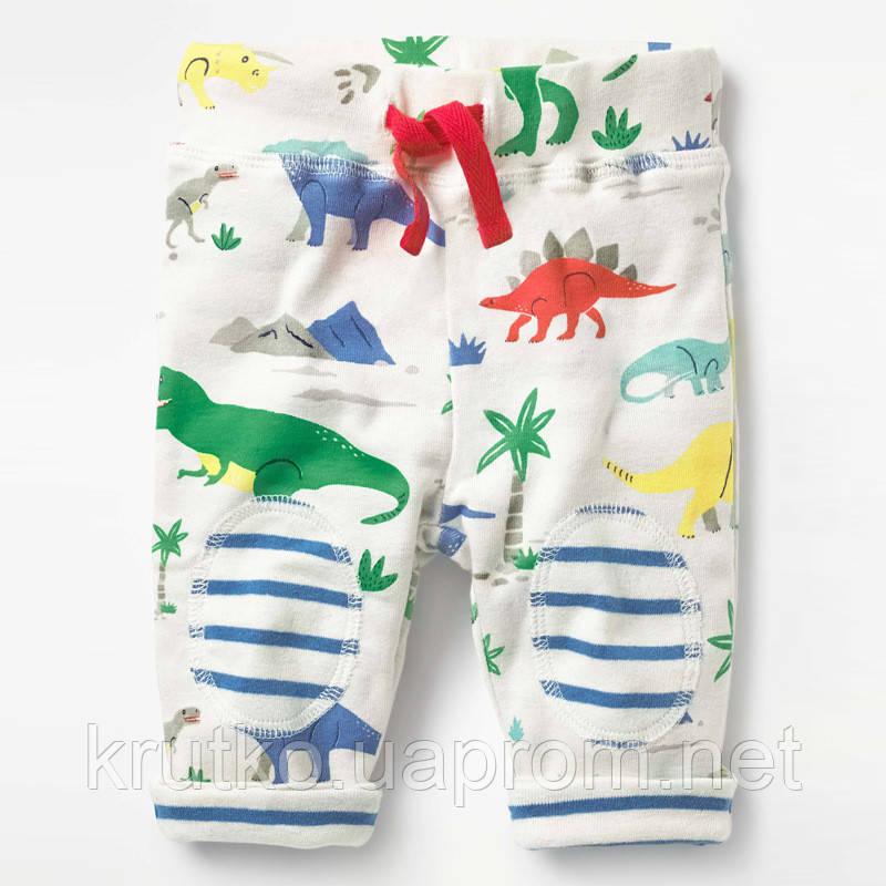 Штаны для мальчика Мир динозавров Jumping Meters