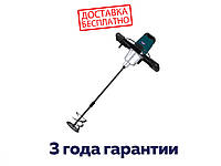Миксер строительный Зенит ЗМС-1600 профи