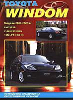 Toyota Windom 2001-2006. Устройство, техническое обслуживание и ремонт