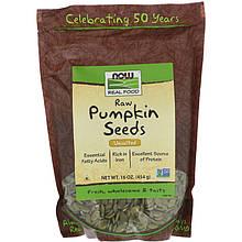 """Сырые семена тыквы NOW Foods, Real Food """"Pumpkin Seeds"""" не соленые (454 г)"""