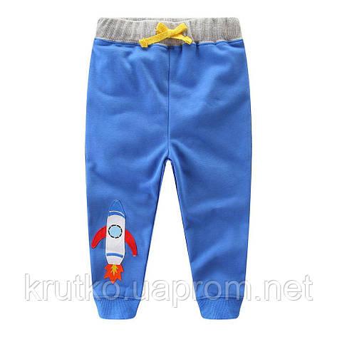 Штаны для мальчика Ракета Jumping Meters, фото 2