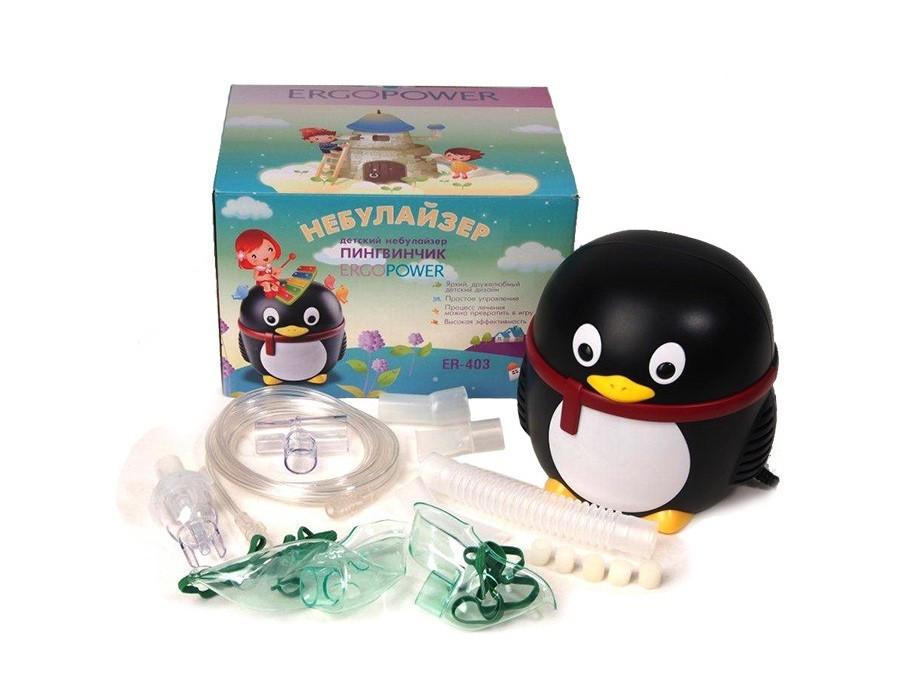 Небулайзер детский ERGOPOWER ER-403 (пингвинчик)