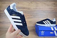 Adidas Gazelle синие адидас газели кроссовки женские кеды