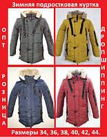 Зимняя подростковая куртка-парка на мальчика. Размеры 34, 36, 38, 40, 42, 44.