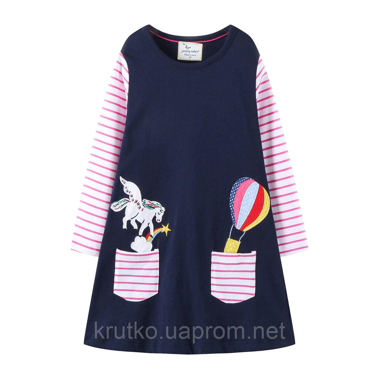 Платье для девочки Воздушный шар Jumping Meters