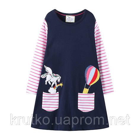 Платье для девочки Воздушный шар Jumping Meters, фото 2