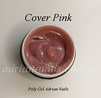 Poly Gel Adrian Nails - Cover Pink (Acrylatic), фото 1