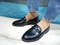 Женские туфли (лоферы), в черном цвете с декором из цепочки