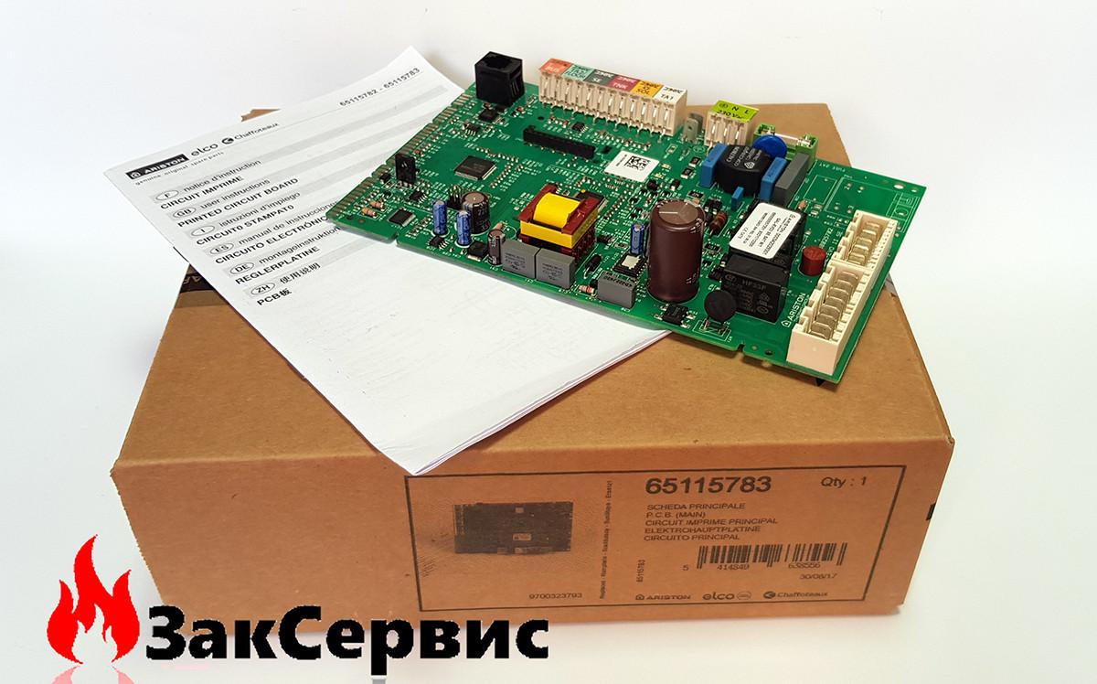 Плата управления на газовый котел Ariston ALTEAS X, CLAS X, GENUS X 65115783