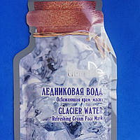 Увлажняющая крем-маска «Ледниковая вода»