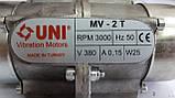 Майданчиковий вібратор MV-2T (380В) КИМ-Р (UNI) Туреччина микровибратор, фото 2