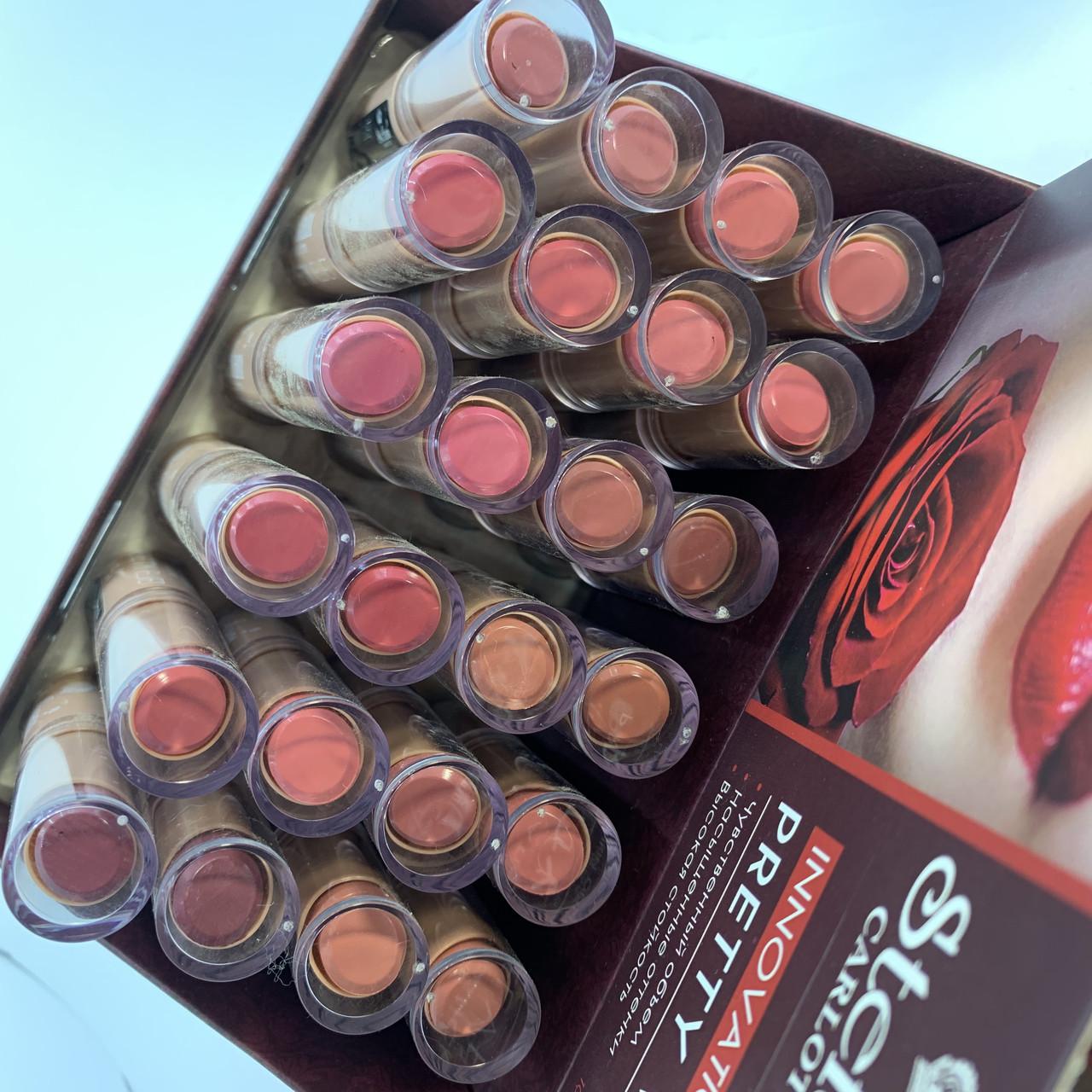 """Помада для губ Stefani Lipstick #B 24шт """"матовий"""""""