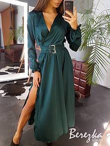 Шелковое длинное платье с верхом на запах и широким поясом 66py3339Е